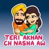Punjabi Sticker