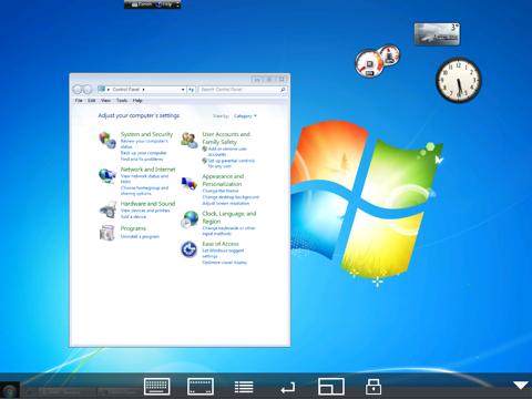 Screenshot of Remote Desktop - RDP