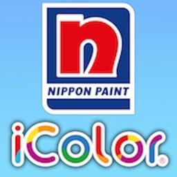 立邦icolor配色軟件繁體版