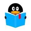 QQ閱讀-看熱門小說大全的閱讀神器