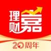 嘉实理财嘉-20周年专业基金理财