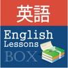 学英语 - Learn English Pro