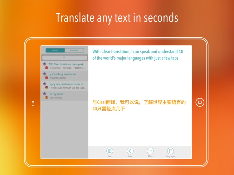 Clear Translation HD