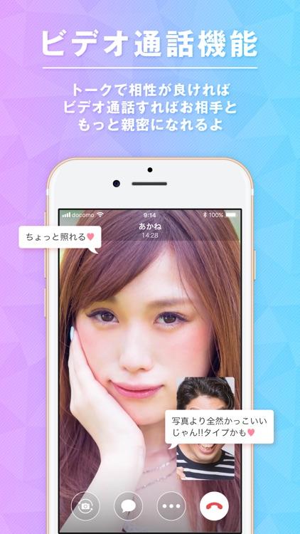 FATEY(フェイティ)-電話で話せる人気ライブ通話アプリ screenshot-3