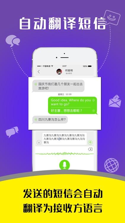 Eotu screenshot-2