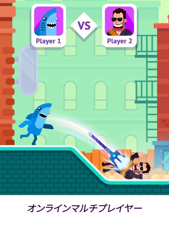 Bowmasters - Multiplayer Gameのおすすめ画像7