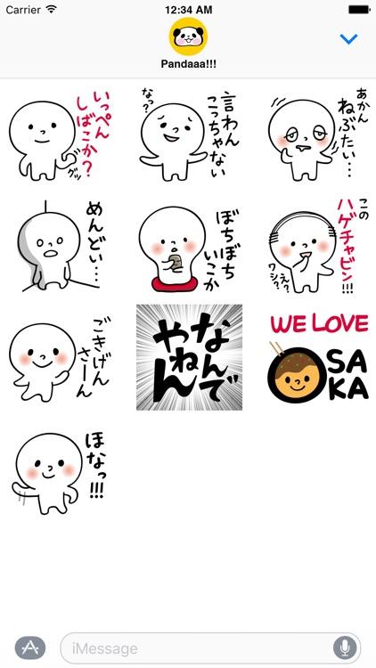 Osaka People 01 screenshot-3