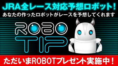 競馬予想のウマニティ(サンスポ&ニッポン放送公認) ScreenShot3