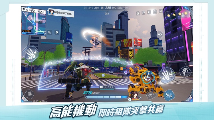 超機動聯盟 Super Mecha Champions screenshot-3