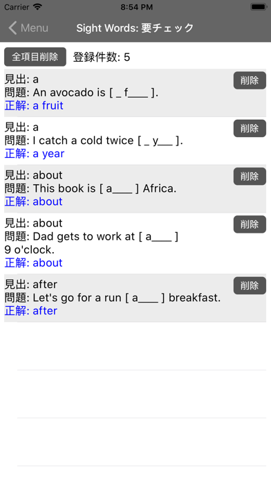 ネイティブが最初に教わる262単語 app image
