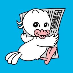 競馬新聞 馬サブロー電子版 By The Kobeshimbun
