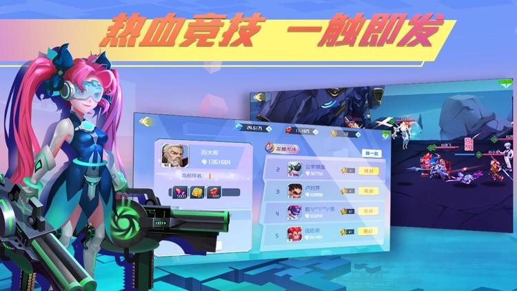 大英雄-次时代冒险之旅 screenshot-4