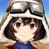 荒野のコトブキ飛行隊  大空のテイクオフガールズ! iPhone / iPad