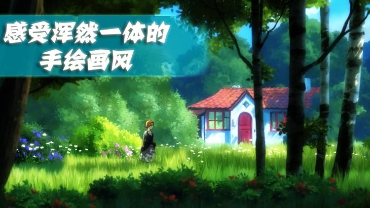 被遗忘的安妮 screenshot-7