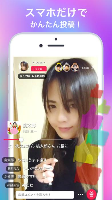 KARASTA - カラオケ動画 / ライブ配信コミュニティ - 窓用