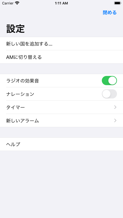 RadioApp - A Simple Radioのおすすめ画像3