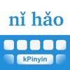 kPinyin - 拼音注音键盘