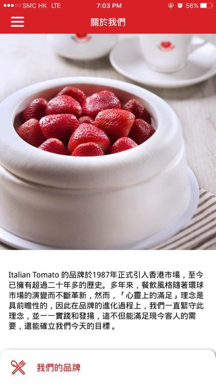 Tomato Club screenshot-3