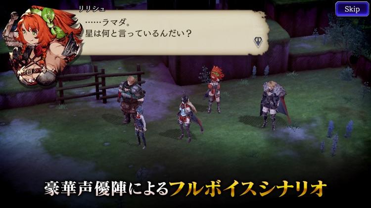 FFBE幻影戦争  WAR OF THE VISIONS screenshot-3