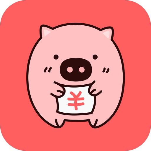 懒猪记账-专业记账本软件管家助手
