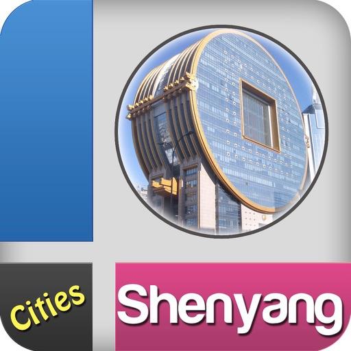 Shenyang Offline Map Guide