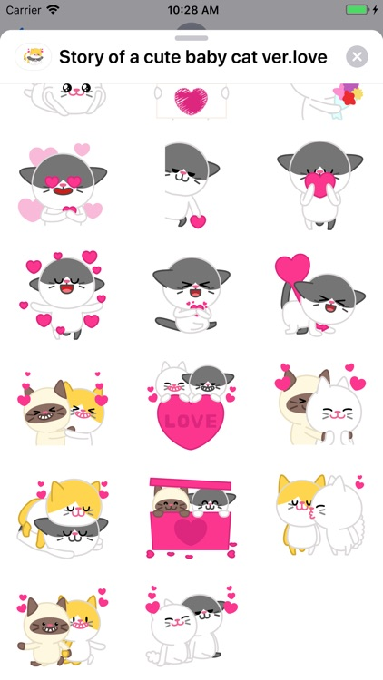 Cute baby cat ver.love
