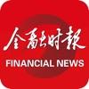 金融时报-有含金量的新闻