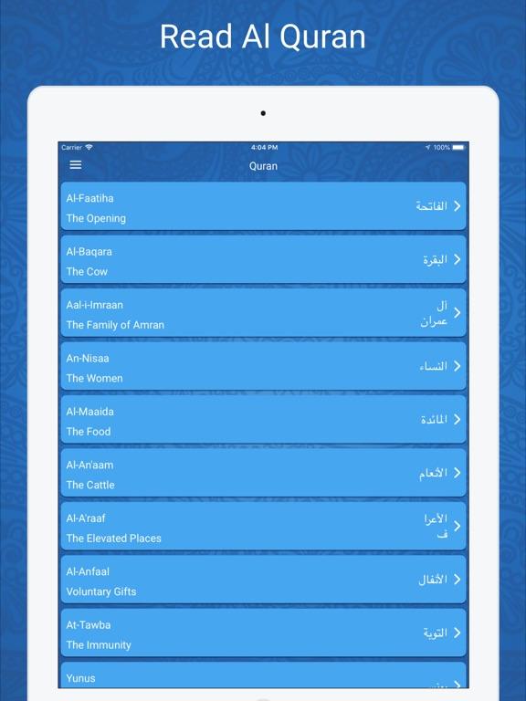 Ramadan Times 2020: Azan, Cora