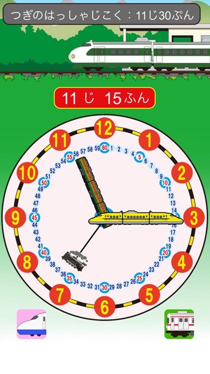 【電車の時計】でんしゃどけい【次の発車時刻は?】