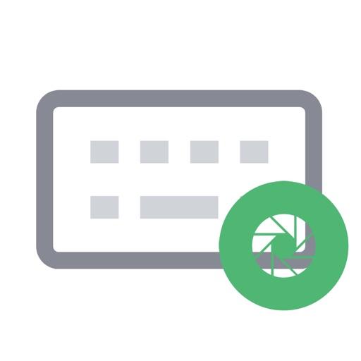 朋友圈输入法app icon图