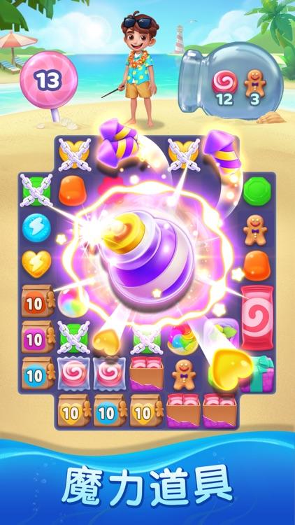 宾果消消消® screenshot-3