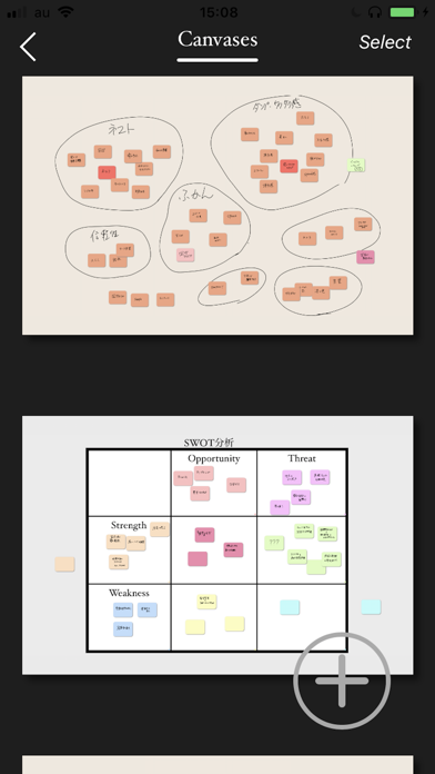 ThinkSpace: Mind Map & Note screenshot two