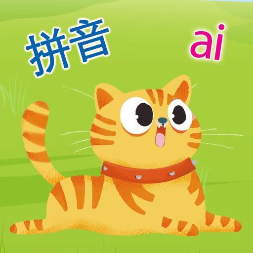 拼音学习 学汉语拼音启蒙教育