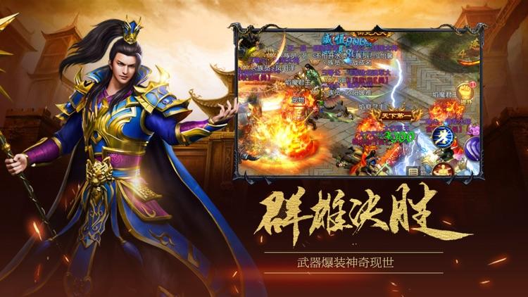 皇城国战风云:暗黑魔幻戏角色扮演游戏 screenshot-3