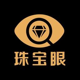 珠宝眼-真正珠宝翡翠源头优选
