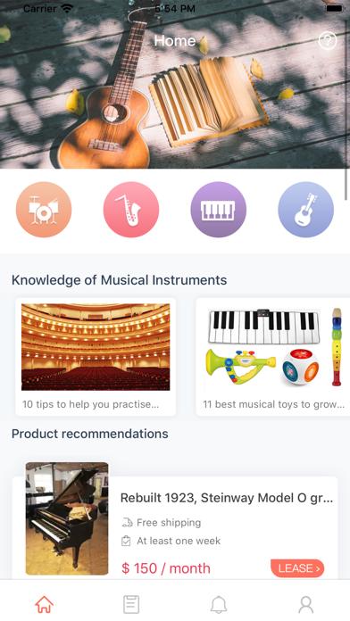 Christina Music Shop screenshot 1