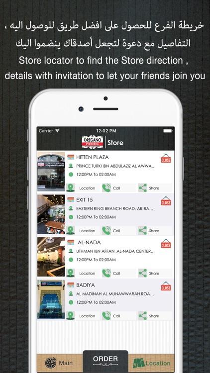 Oregano Pizzeria screenshot-3