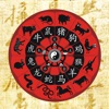 Chinese Horoscope daily weekly - iPhoneアプリ