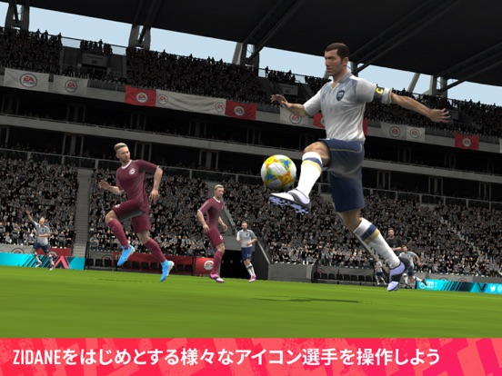 FIFAサッカーのおすすめ画像3