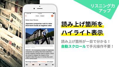 Listen Newsのおすすめ画像3