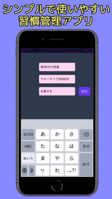 https://is5-ssl.mzstatic.com/image/thumb/Purple113/v4/37/6f/f3/376ff391-9cd8-2747-1a22-16a77c6b2679/pr_source.jpg/392x696bb.jpg