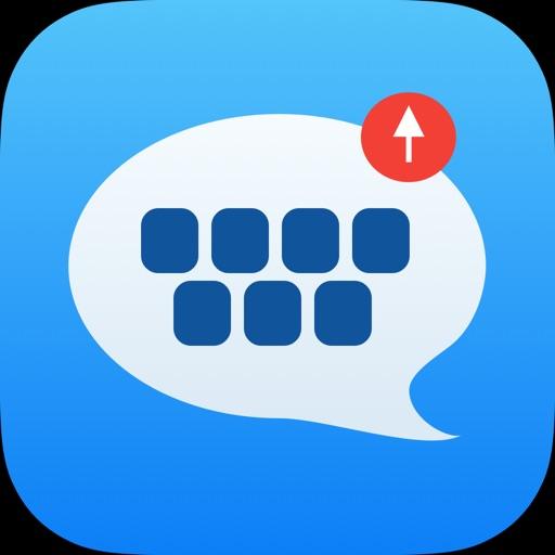 Text Keyboard - Watch Keyboard