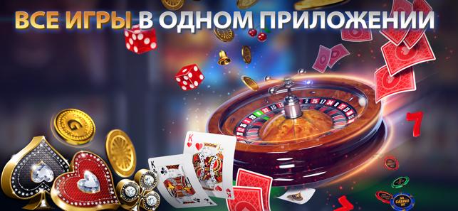 Игра в эротический покер онлайн найти и скачать игровые автоматы