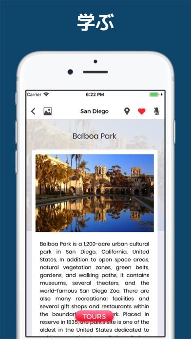 サンディエゴ 旅行 ガイド &マップ ScreenShot4