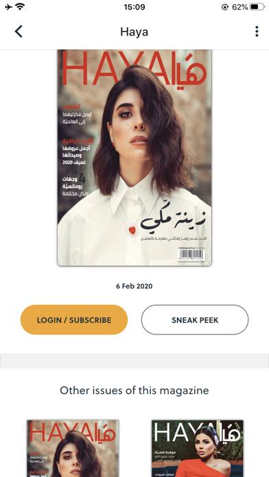 Kiosk - Unlimited MagazinesScreenshot of 3