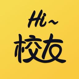 Hi校友——大学生必备的校园生活百事通
