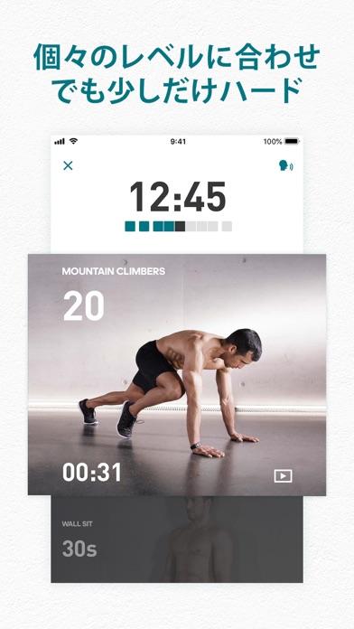 adidas Training 筋トレワークアウト ScreenShot1