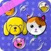 私の赤ちゃん ゲーム(シャボン玉割り!)lite - iPhoneアプリ