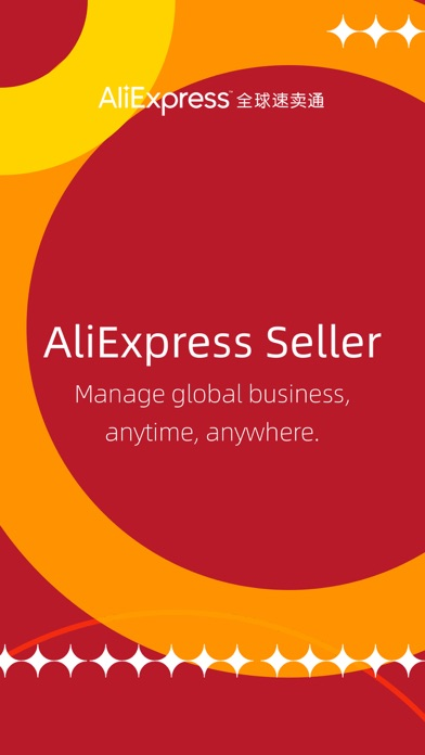 messages.download AliExpress Seller software