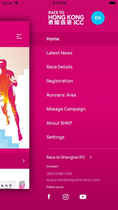 点击获取SHKP Vertical Run for Charity